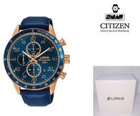e4dae4253295 Reloj Lorus Caballero Vj42x127 - Reloj de Pulsera en Mercado Libre ...