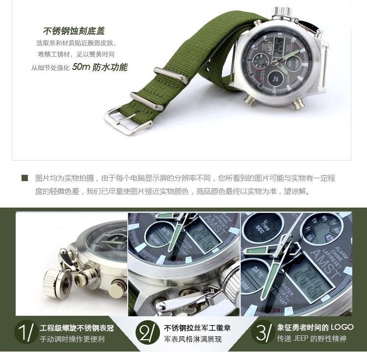 dbf6bf02bb8f Reloj Militar Amst Original Importado Hombre - S  120