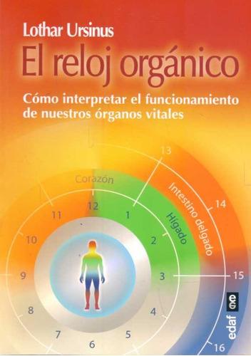 reloj organico, el autor: ursinus, lothar