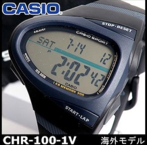 reloj original casio® pulsómetro monitor cardíaco 50 m nuevo