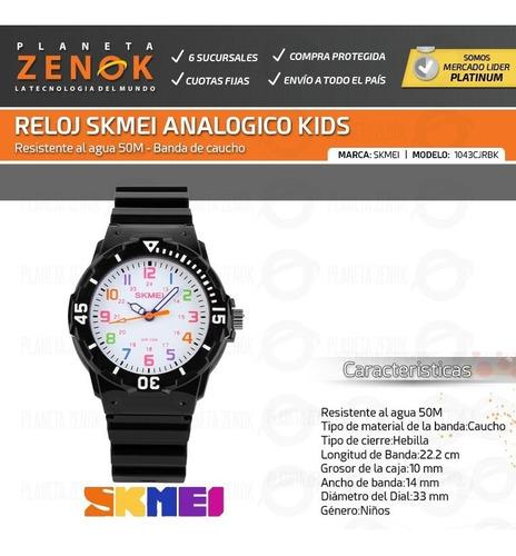 reloj skmei analogico infantil kids sumergible 50m 1043cjr