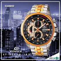 Reloj Casio Edifice Ef-558sg-1av - 100% Original