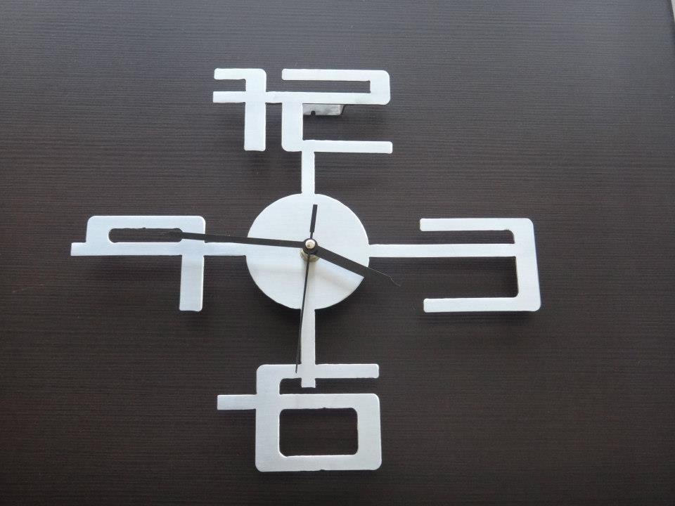 relojes de pared con diseos modernos