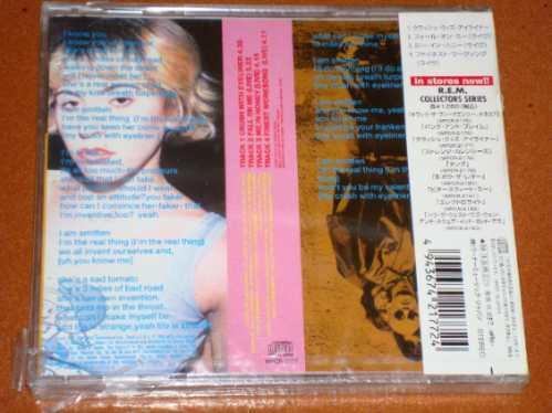 r.e.m crush with eyeliner cd single japon !!! sellado