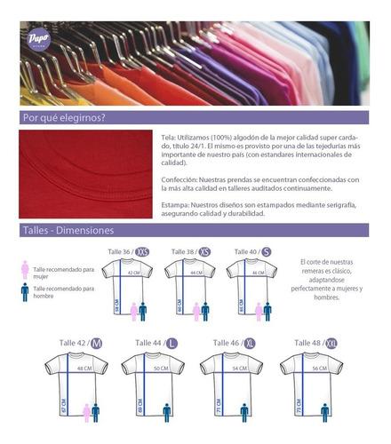 remera calavera - estampados con onda - diseño exclusivo