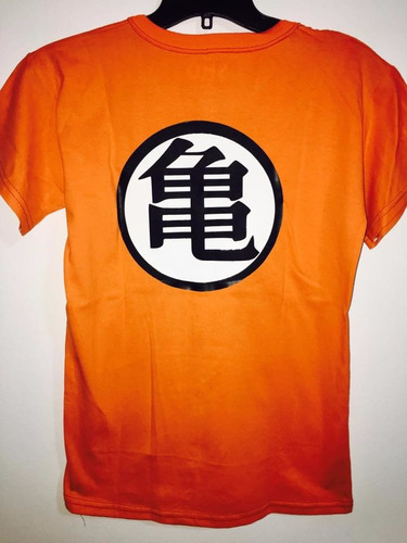 remera dragon ball z goku escuela tortuga