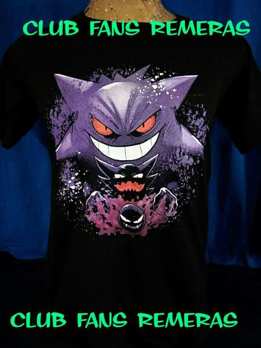 remeras de anime,cómic,series,gamer,gorras.somos mayoristas