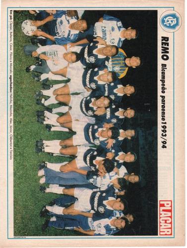 remo bicampeão paraense de 1993 / 1994 - pôster da placar