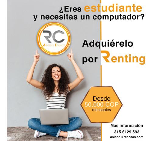 renting de equipos tecnologicos