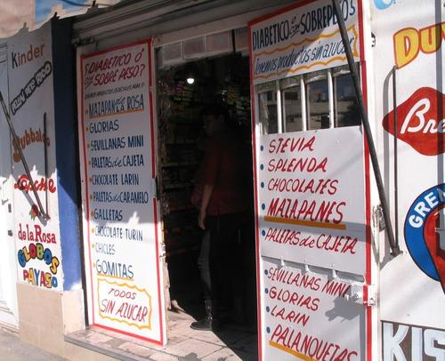 rento local comercial en avenida principal de real tultepec