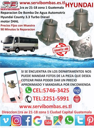 reparacion bombas de agua automotriz hyundai terracan 2.5