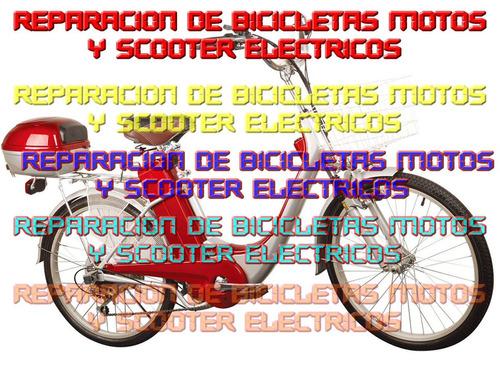 reparación de bicicletas electricas motos scooter patinetes.