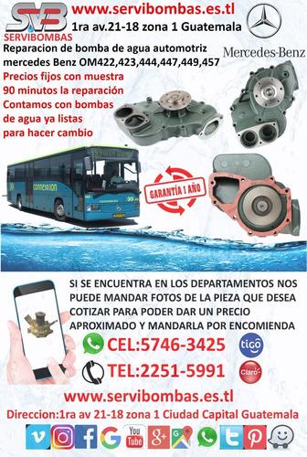 reparación de bomba de agua automotriz bmw guatemala