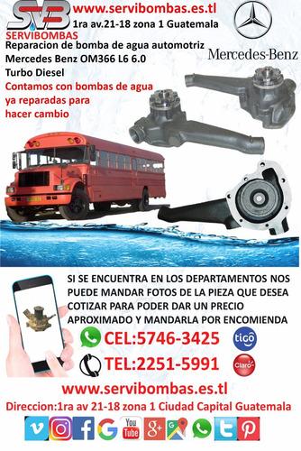 reparacion de bomba de agua automotriz detroit diesel 12.7