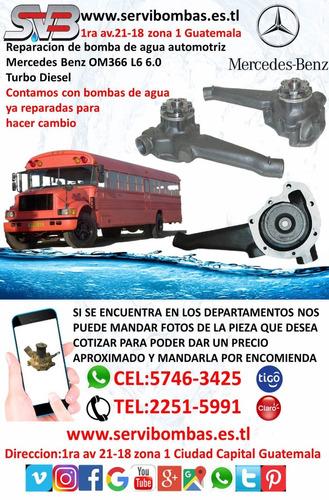 reparación de bomba de agua automotriz isuzu  forward fvr,fs