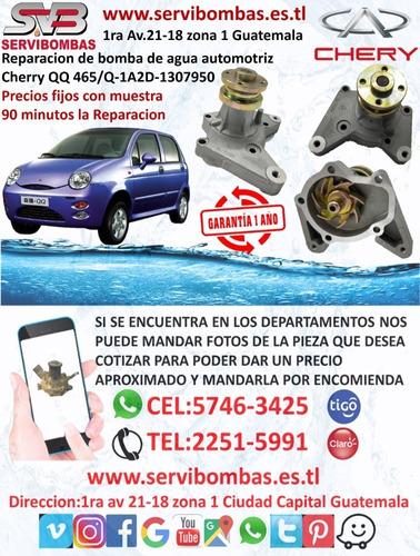 reparación de bomba de agua automotriz peugeot guatemala