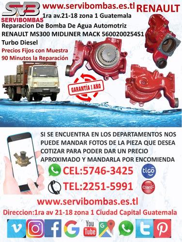 reparacion de bomba de agua automotriz renault guatemala