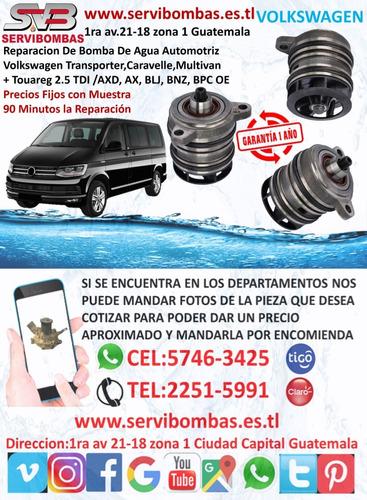 reparación de bomba de agua automotriz volkswagen guatemala