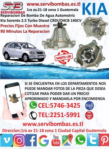 reparacion de bomba de agua kia bongo 3 2.9 guatemala