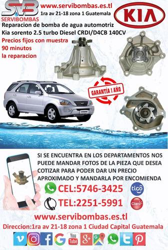 reparación de bomba de agua kia guatemala