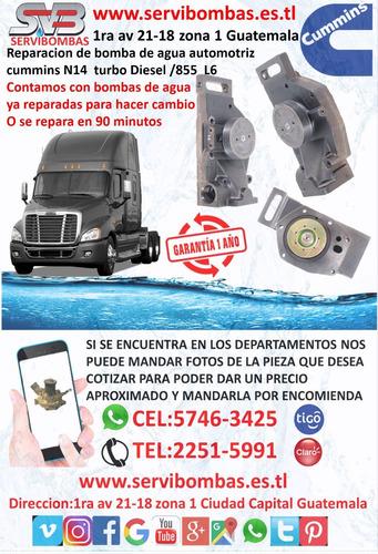 reparación de bomba de agua man d2066,d2840,d2866 guatemala