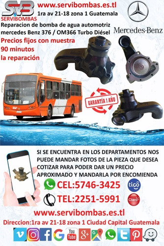 reparacion de bombas de agua automotrices mercedes benz guat