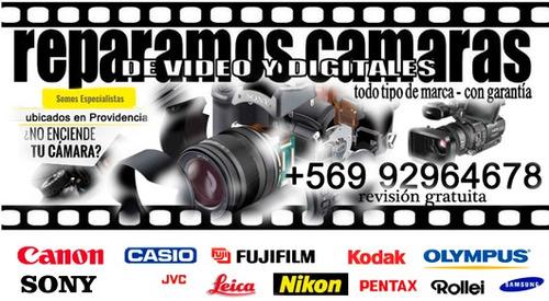 reparación de cámaras fotográficas y de video en santiago