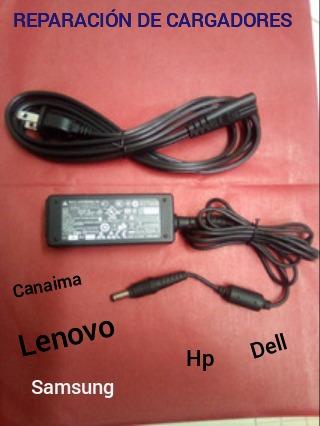 reparación de cargadores de laptops canaima hp dell