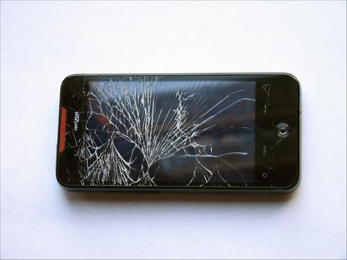 reparacion de celulares plum y todas las marcas electronica
