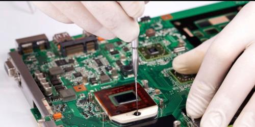 reparación de computadoras, impresoras,celulares y tablets