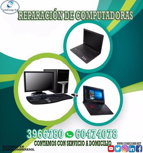 reparacion de computadoras, laptop y todo en uno