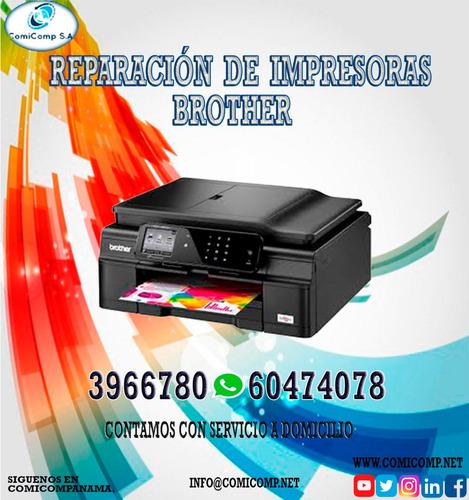 reparacion de impresoras brother