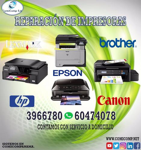 reparacion de impresoras epson canon lexmark hp brother