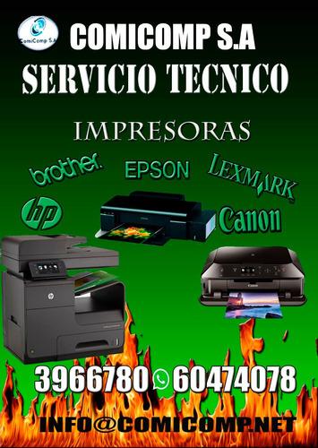 reparacion de impresoras hp canon lexmark epson brother