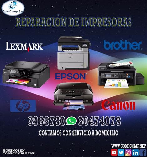 reparacion de impresoras hp en ciudad panama