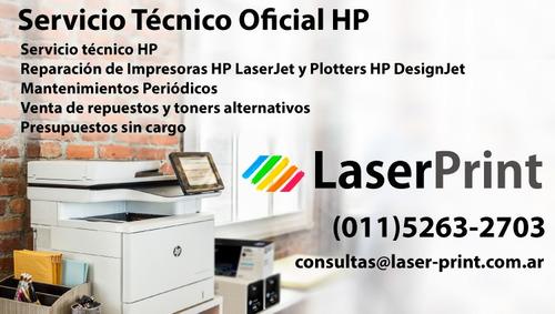 reparacion de impresoras hp laserjet y plotters hp designjet