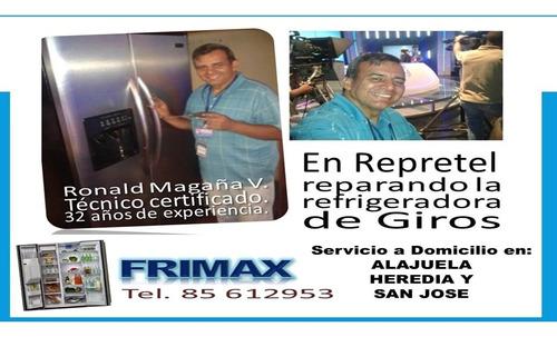 reparación refrigeradoras la uruca barreal aurora flores  *