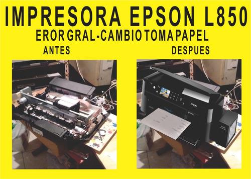 reparacion service impresoras epson  flores mataderos luro