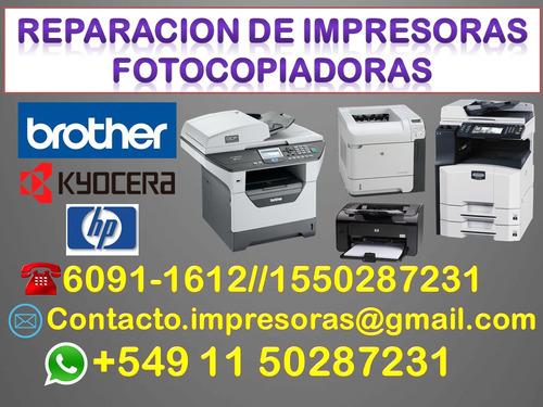 reparación servicio técnico impresoras brother hp kyocera
