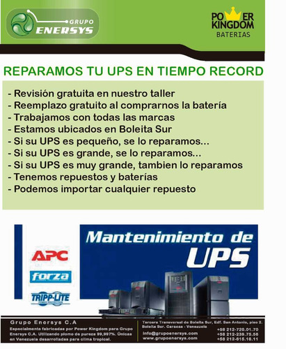 reparacion ups apc cdp eaton mge baterias servicio