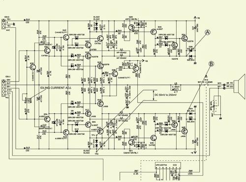 reparación y construcción  de amplificadores