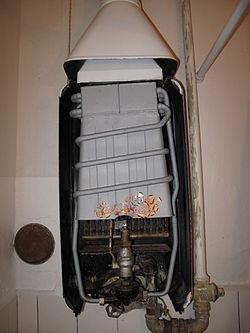 reparacion y mant. de calentadores a gas, neveras y lav. yma