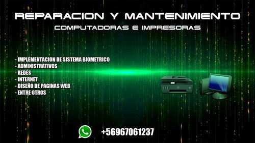 reparación y mantenimiento computadoras e impresoras