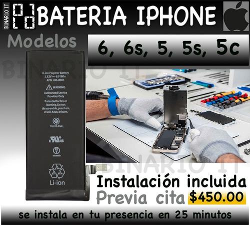 reparación y servicio mac, gadgets apple, iphone - mac os x
