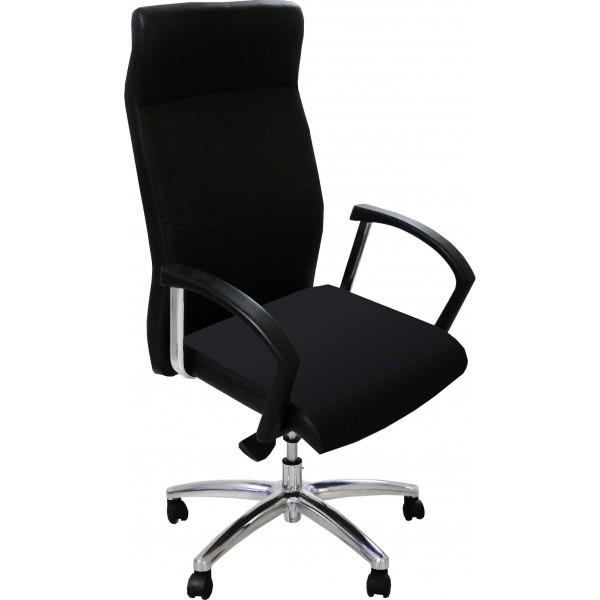 Reparaciones mantenimiento ventas de sillas para oficinas for Reparacion sillas oficina