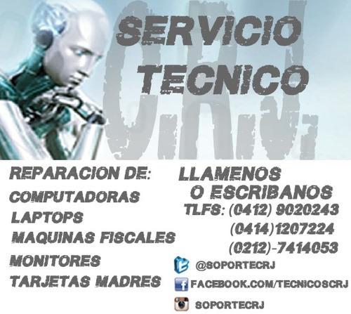 reparacion,servicio tecnico de computadoras/laptop/monitores