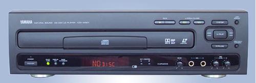 reproductor laser disc yamaha cdv-w 901 (no funciona)