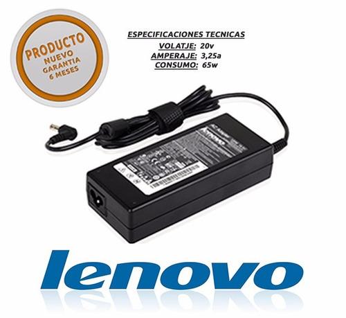 repuesto fuente lenovo g450/460/470/550 u330 20v 3.25a 65w
