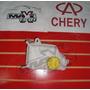 Envase De Agua Refrigerante Chery Orinoco