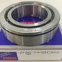 Rodamiento Caja Camion Npr Htf045-7-a